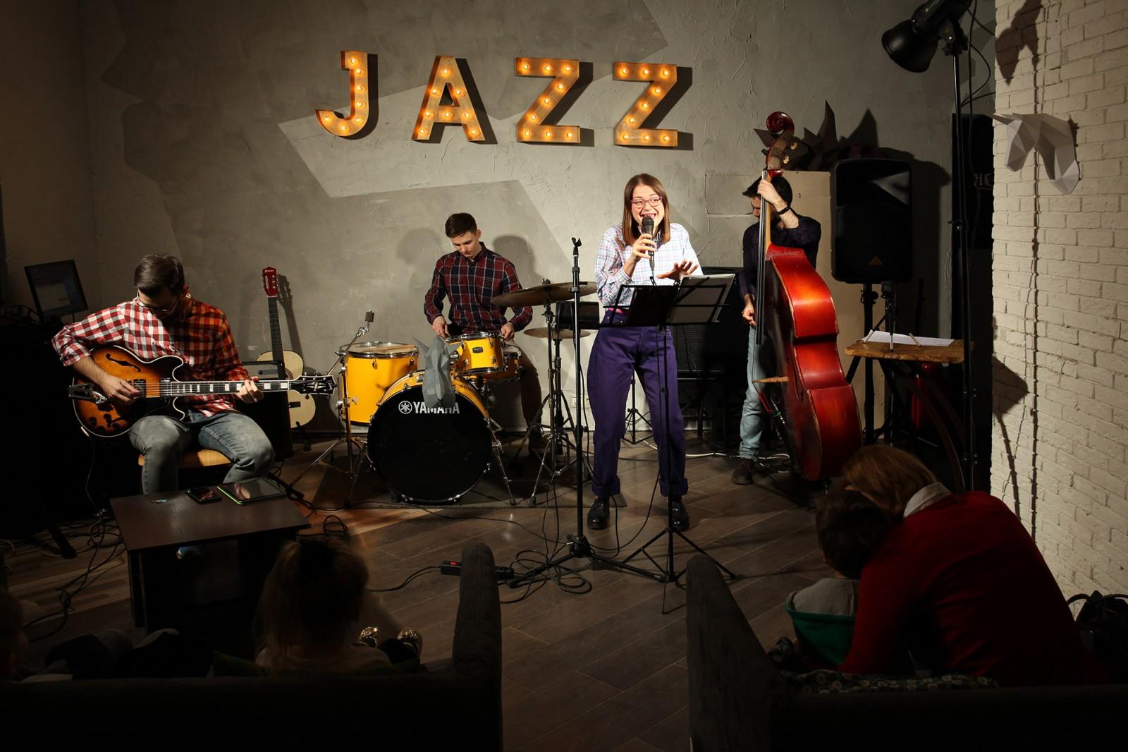 Джазовый концерт длядетей иродителей